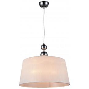 CLARA LAMPA WISZĄCA 45 1X60W E27 CHROM / BIAŁY
