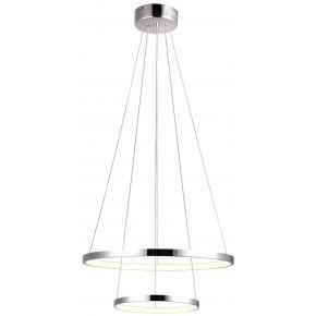 Lampy-sufitowe - podwójna lampa wisząca okrągła 40w led 4000k lune 32-64769 candellux