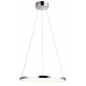 LUNE LAMPA WISZĄCA 40 OKRĄGŁY 25W LED 4000K CHROM