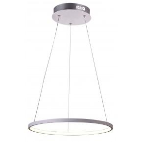 LUNE LAMPA WISZĄCA 40 OKRĄGŁY 25W LED 4000K BIAŁY