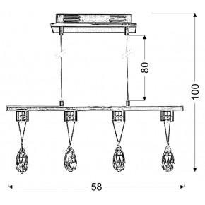 Lampy-sufitowe - lampa wisząca led chromowana z wiszącymi kryształkami 4x3w prisma 34-25708 candellux