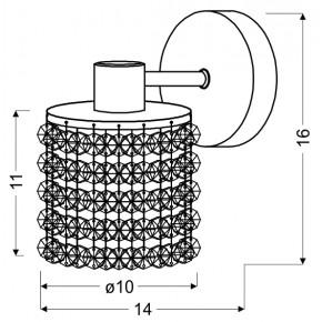 Kinkiety - lampa ścienna chromowa z czarno-transparentnymi kryształkami 1x40w g9 royal 21-36240 candellux