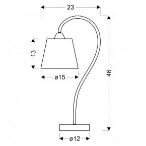 Lampki-biurkowe - lampa stołowa z tkaninowym abażurem 1x40w e14 luk 41-70760 candellux