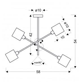 Lampy-sufitowe - lampa wisząca satynowa czteropunktowa 4x40w e14 sax 34-70692 candellux