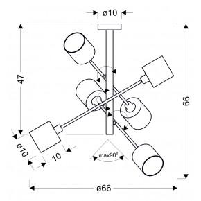 Lampy-sufitowe - nowoczesna lampa wisząca satynowa sześciopunktowa 6x40w e14 sax 36-70715 candellux