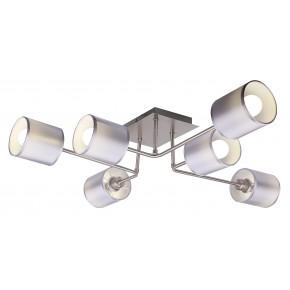 SAX LAMPA SUFITOWA 6X40W E14 SATYNA