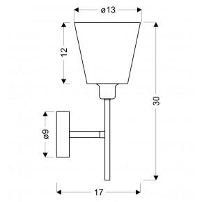 Kinkiety - kinkiet stożkowy chromowy 1x40w e14 vox 21-70616 candellux