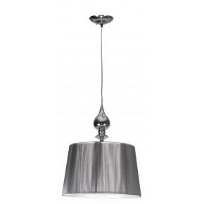 GILLENIA LAMPA WISZĄCA 1X60W E27 SREBRNA