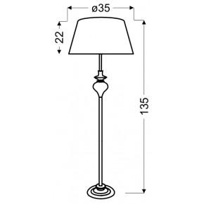 Lampy-stojace - srebrna lampa podłogowa w nowoczesnym stylu 1x60w e27 gillenia 51-11947 candellux