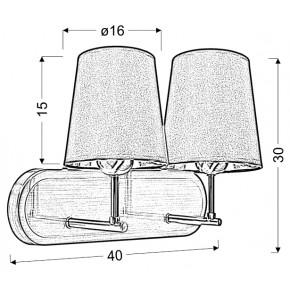 Kinkiety - dwie lampki ścienne kinkiet czarny-satyna milonga 22-53503 candellux