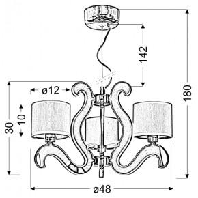 Lampy-sufitowe - lampa wisząca miedziana na kilka źródeł światła 3x40w e14 + 18,4w led ambrosia 33-33888 candellux