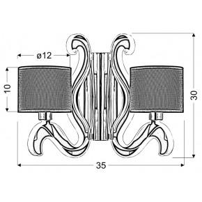 Kinkiety - kinkiet podwójny chromowy z świecącymi ramionkami led 2x40w e14 + 12,3w led ambrosia 22-33871 candellux