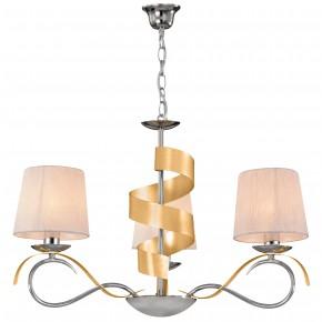 DENIS LAMPA WISZĄCA 3X40W E14 CHROM/ZŁOTY