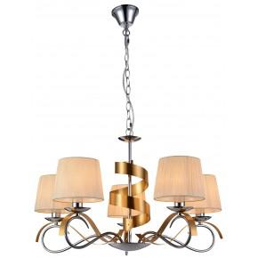 DENIS LAMPA WISZĄCA 5X40W E14 CHROM/ZŁOTY