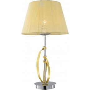 DIVA LAMPA GABINETOWA 1X60W E27 CHROM/ZŁOTY