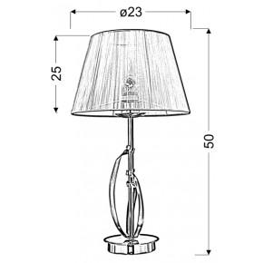 Lampki-nocne - lampka stołowa z nitkowym abażurem diva chrom plus złoto 41-55071 candellux