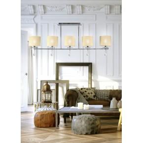 Lampy-sufitowe - chromowa lampa sufitowa listwa z białymi kloszami 5x40w e14 estera 35-11527 candellux