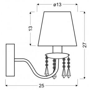 Kinkiety - kinkiet chromowo - beżowy z kryształkami 1x40w e14 ruti 21-58706 candellux