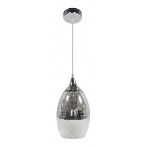 CELIA LAMPA WISZĄCA 16 1X60W E27 SREBRNY