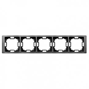 Ramka pięciokrotna tytanowa hydrografika BMRC5/052 Simon Basic Neos Kontakt-Simon