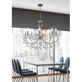 Lampy-sufitowe - lampa wisząca chrom na 8 żarówek 8*40w e14 aurora 38-97579 candellux