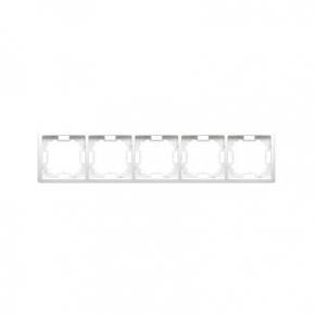 Biała ramka pięciokrotna BMR5/11 Simon Basic Standard Kontakt-Simon