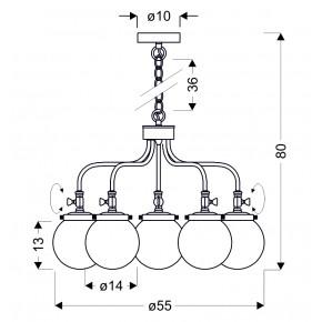 Oswietlenie-sufitowe - patynowa lampa wisząca z szklanymi abażurami 5x40w e27 ballet 35-70876 candellux
