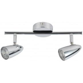 LIBERTY LAMPA SUFITOWA LISTWA 2X4W LED CHROM