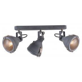 Oprawy-sufitowe - potrójny spot oświetleniowy szary na żarówki e14 40w crodo 93-71125 candellux
