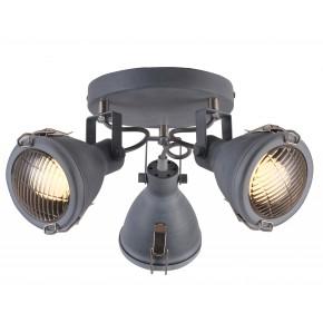 CRODO LAMPA SUFITOWA PLAFON 3X40W E14 SZARY