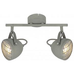 PENT LAMPA SUFITOWA LISTWA 2X50W GU10  BETONOWY SZARY