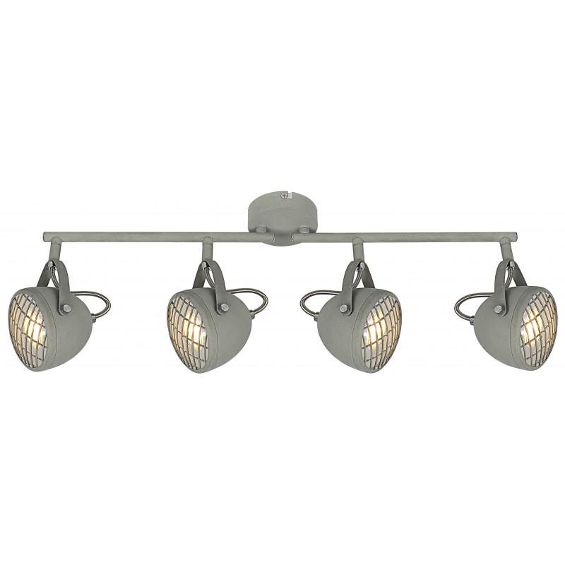Lampy-sufitowe - lampa ścienna spot o ruchomych kloszach 4x50w gu10 pent 94-68071 candellux firmy Candellux