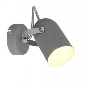 GRAY LAMPA KINKIET 1X40W E14 SZARY
