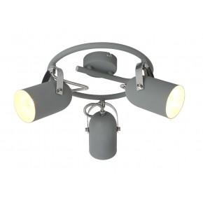 GRAY LAMPA SUFITOWA SPIRALA 3X40W E14 SZARY