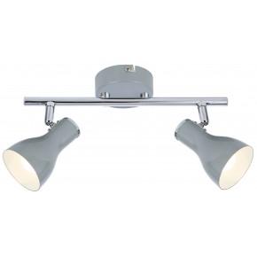Lampy-sufitowe - szara listwa oświetleniowa podwójna 2xe14 92-66626 julie candellux