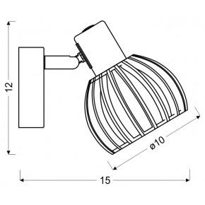 Kinkiety - biały kinkiet z drewnianym kloszem atarri 91-68019 candellux