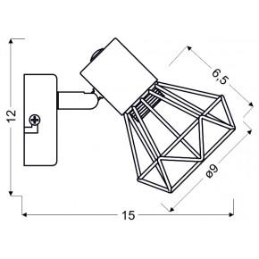Kinkiety - czarny kinkiet ze złotym abażurem 1x40w e14 verve 91-62598 candellux
