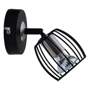 ZONK LAMPA KINKIET 1X3W LED GU10 CZARNY MATOWY + SATYNA NIKIEL