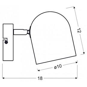 Kinkiety - kinkiet w kolorze szarego matu 1x40w e27 azuro 91-63205 candellux