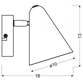 Kinkiety - kinkiet szary mat e14 1x40w amor 91-63342 candellux