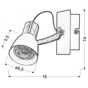 Kinkiety - lampa ścienna miedź + czarny mat 1x50w gu10 markus 91-35554-m candellux
