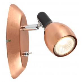 CROSS LAMPA KINKIET 1X50W GU10 MIEDZIANY