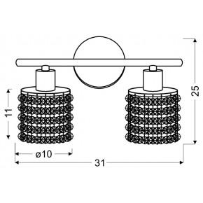 Kinkiety - chromowa lampa ścienna podwójna z kryształkami 2x40w g9 royal 92-36257 candellux