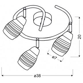 Lampy-sufitowe - lampa potrójna sufitowa w kolorze chromu 3xe14 10w led spirala jubilat 98-55705 candellux