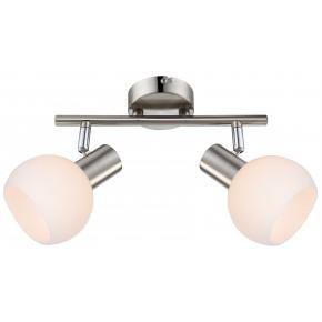 MAURO LAMPA SUFITOWA LISTWA 2X4W E14 LED RGB SATYNA NIKIEL Z PILOTEM