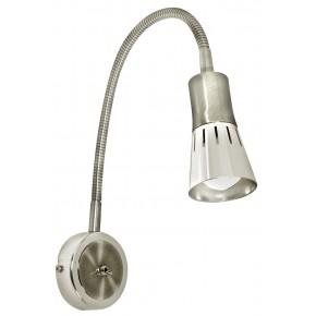 ARENA LAMPA KINKIET WYSIĘGNIK 1*40W R50 E14 NIKIEL MAT