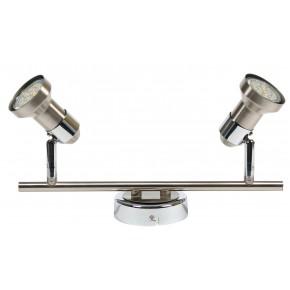 Lampy-sufitowe - chromowy spot oświetleniowy podwójny 2x50w gu10 arkon 92-59581 candellux