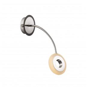 ARM LAMPA KINKIET 1X5W LED CZARNY/CHROM