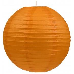 Oswietlenie-ogrodowe - abażur kula o oryginalnym pomarańczowym kolorze kokon 31-88201 candellux