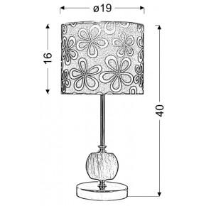 Lampki-nocne - lampka stołowa z niebieskim kloszem w kwiaty cort 41-34625 candellux